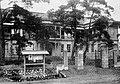 Aioi village office (Gunma).jpg