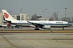 Air China, B-6079, Airbus A330-243 (32694670177).jpg