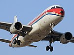 Airbus A320-214, China Eastern Airlines AN1512558.jpg