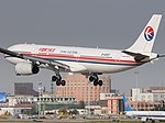 Airbus A330-343X, China Eastern Airlines AN1600037.jpg