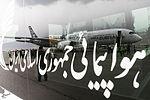 Airbus A350 demonstration at Tehran Mehrabad Airport (21).jpg