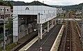 Aizu-Tajima Station 007.JPG