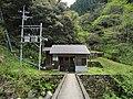 Akana hydroelectric power station.jpg