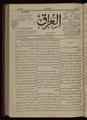 Al-Iraq, Number 17, June 21, 1920 WDL10113.pdf