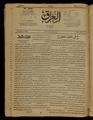 Al-Iraq, Number 174, December 25, 1920 WDL10270.pdf