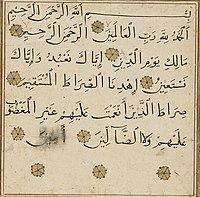 Seni Khat Islam Wikipedia Bahasa Melayu Ensiklopedia Bebas