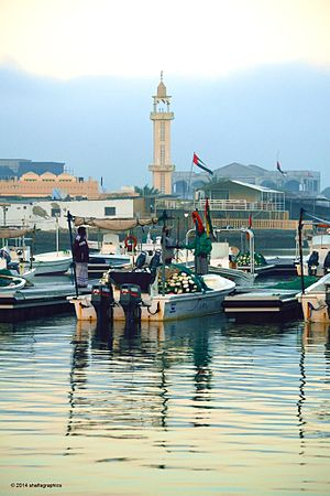Ar-Rams - Al rams fishing village