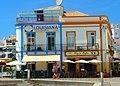 Albufeira (Portugal) (10539144914).jpg