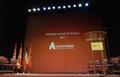 Alcalá de Henares (RPS 09-10-2017) entrega Premios Ciudad de Alcalá.png