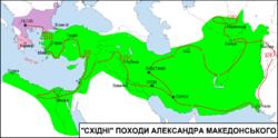 Alexander's Wars ua.png