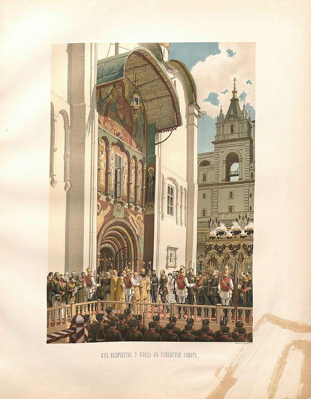 Коронация Александра III в 1881.