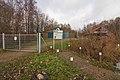 Altwarmbüchen (Isernhagen) IMG 3251.jpg