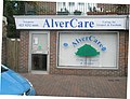 AlverCare in Stoke Road - geograph.org.uk - 1374096.jpg