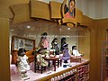 American Girl Place, New York (7175078978).jpg