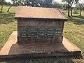 Amolatar Uganda Tribes Monument (Uganda Geographical Centre)-5.jpg