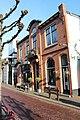 Amstelveen - Dorpsstraat 64-64A, Het Dorstige Hert.jpg