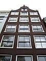 Amsterdam Bloemgracht 121 top.jpg
