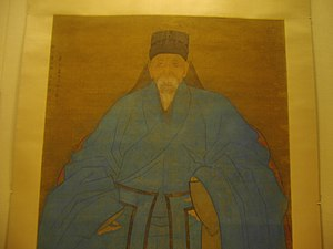 Shenyi - Image: An artist's great granduncle, Ming Dynasty 2
