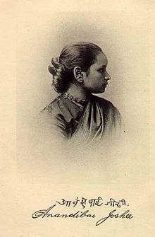 Anandi Gopal Joshi - Wikipedia