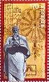 Anania Shirakatsi stamp.jpg