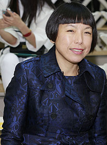 Angelica Cheung (cropped).jpg