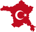 Ankara Flag of Turkey.png