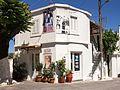Anogeia Nikos Xilouris House 02.jpg