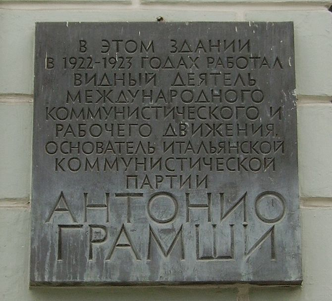 English: Commemorative plaque of Antonio Grams...