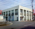 AomoriBank Misawa-602.jpg