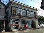 Arao-Kurakake Post Office 20160610.jpg