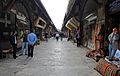 Arasta Bazaar.jpg