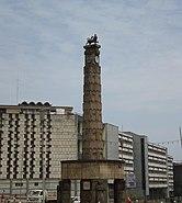 Arat Kilo Monument