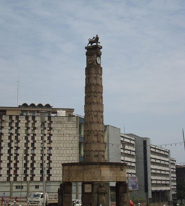 Antun Augustinčić 640px-Arat_Kilo_Monument