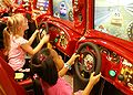 Arcade-20071020-a.jpg