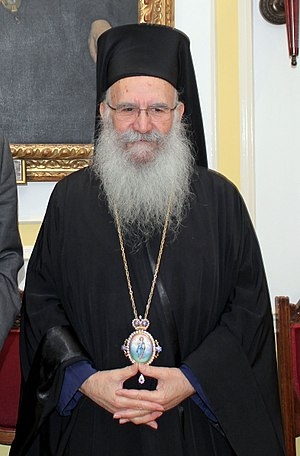 Greek Orthodox Archdiocese of Thyateira and Great Britain - Image: Archbishop Gregorios of Thyateira and Great Britain