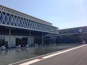 Ministry of Culture (France) - One of France's six National Archives site, in Pierrefitte-sur-Seine