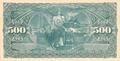 Argentina-1895-Bill-500-Reverse.png