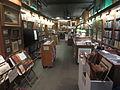 Argosy Book Store.jpeg