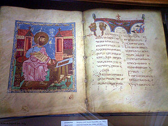 Christianization of Iceland -  Armenian manuscript of 1053. Work of Johannes  in Iceland.