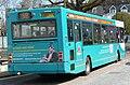 Arriva Guildford & West Surrey 3069 P269 FPK rear.JPG