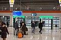 Arrivals, Tbilisi International Airport, TBS (25876188667).jpg