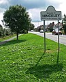 Ashby Road enters Hinckley - geograph.org.uk - 961619.jpg