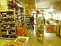 Asian Markt und Restaurant in Siegen - 5.3.2011 - panoramio.jpg