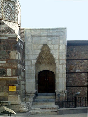 Aslanhane Mosque - Image: Aslanhane Mosque