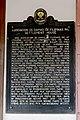 Associacion de Damas de Filipinas historical marker.jpg