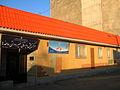 Atefeh ha pre school - kingergarten - Farahbakhsh st - Nishapur 1.JPG