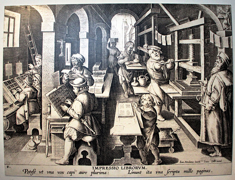 Porno du 16ème siècle