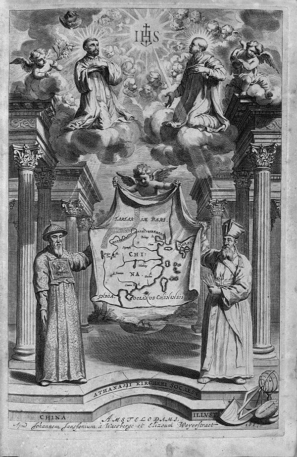 The frontispiece of Athanasius Kircher's 1667 China Illustrata, depicting the Jesuit founders Francis Xavier and Ignatius of Loyola adoring the monogram of Christ in Heaven while Johann Adam Schall von Bell and Matteo Ricci labor on the China mission.