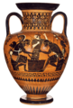 Attic Black-Figure Neck Amphora - Achilles and Ajax playing a board game overseen by Athena cropped white-bg.png