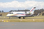 Australian Corporate Jet Centres (VH-JPQ) Canadair CL-600-1A11 Challenger 600 taxiing at Wagga Wagga Airport.jpg